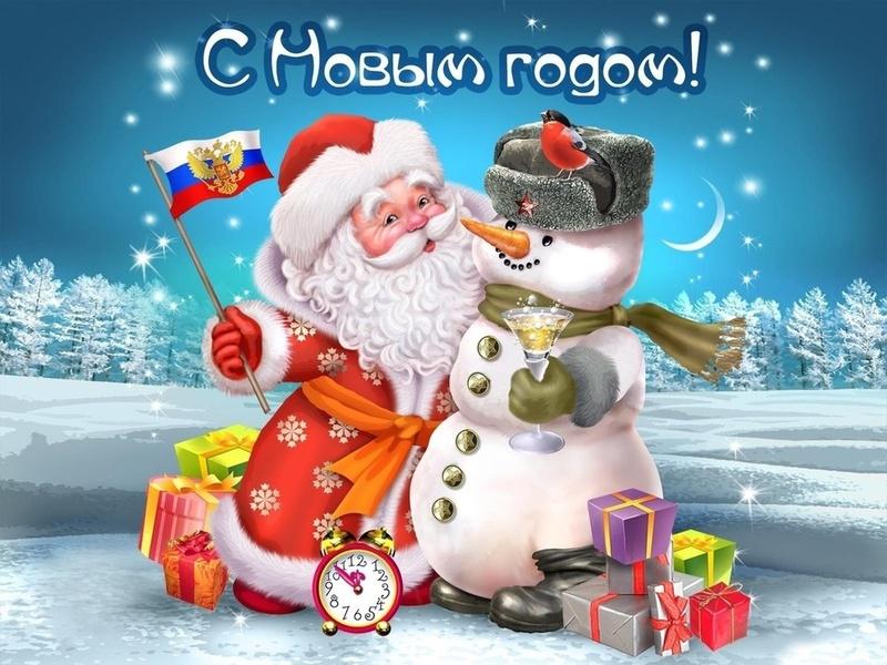 Новогодние песни 2013 2014